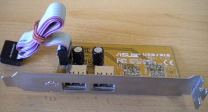 ASUS USB-MIR Rev. 1.11 Slotblende 2 x USB für Motherboard* pz55