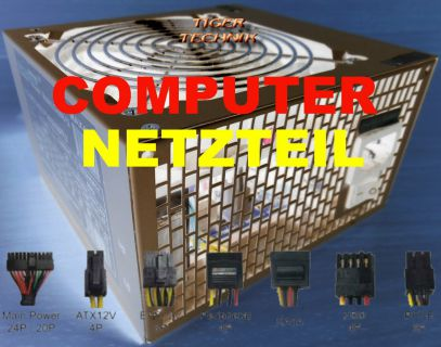 QTechnology QT-01300 R300 300 Watt PC Computer Netzteil* nt1479