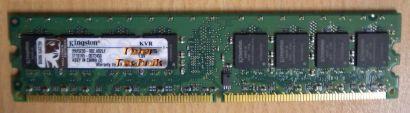 Kingston KTD-DM8400 512 PC2-3200 512MB DDR2 400MHz 9905315-051 A00LF RAM* 99