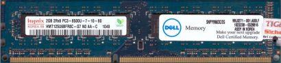 Smart DD5133E36NN20 PC2700 512MB DDR1 333MHz Arbeitsspeicher* r174