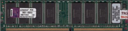 Kingston RMD1-400 512 PC3200 512MB DDR1 400MHz 740617119121 RAM* r196