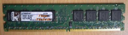 Kingston KVR667D2N5 1G PC2-5300 1GB DDR2 667MHz 9905316-092 A00LF RAM* r320
