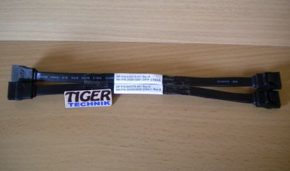 HP Pavilion 7000 PN 645576 HH PN 35090G600 GW4 G 21cm SATA Kabel* pz227