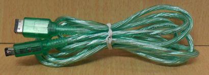 Firewire Kabel 1,5m Verbindungskabel i-Link Firewire IEEE1394 6-pol 6-pol* so789