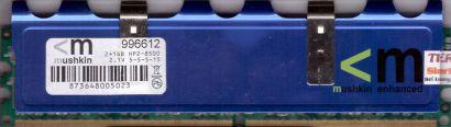 Mushkin 996612 PC2-8500 1GB DDR2 1066MHz 5-5-5-15 Arbeitsspeicher RAM* r620