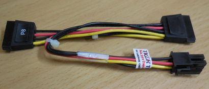 HP 625262 001 4-pin 2x SATA Power Kabel Stromkabel Elite 8000 8100 8200* pz538