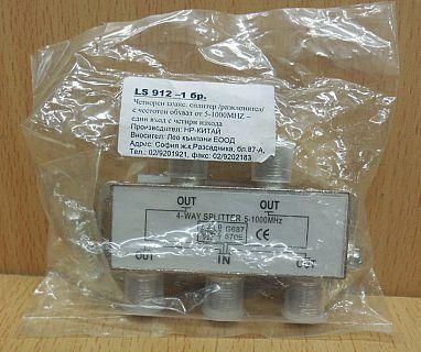 SAT Verteiler 4 fach 1x In 4x Out Frequenzen 5-1000MHz LS912-1 6p Neu* so809