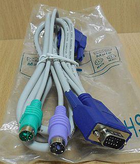 KVM Kabel 1,8m PS 2 für z.B. equip SW 0206 C SW 0407 C Haurtian KVM cable* pz775